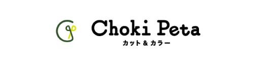 Choki Peta